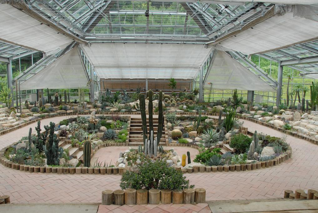 양구자연생태공원